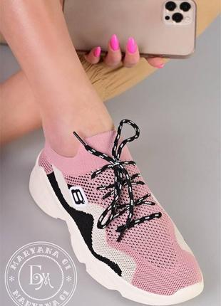 Яркие летние кроссовки / пудровые