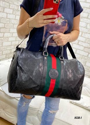 Дорожная сумкам эко кожа