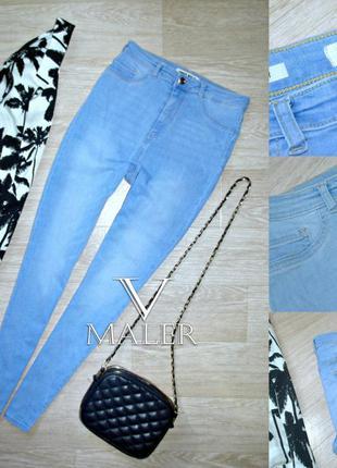 #14 голубые джинсы скинни высокой посадки tally weijl