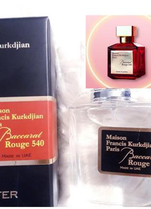 Extrait🔥baccarat rouge 540 extrait de parfum тестер 63мл, духи, парфюм, туалетная вода,парфуми