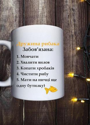 Чашка на подарок с надписью