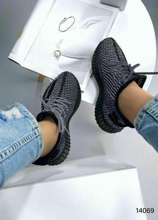 Кроссовки кеды летние чёрные серые текстиль