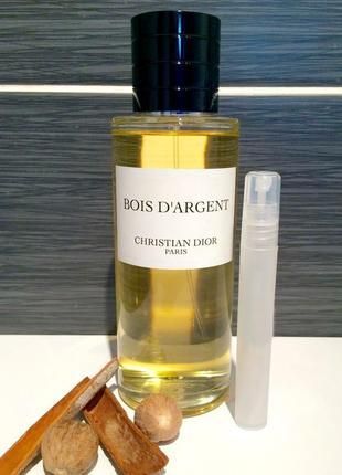 Christian dior bois d'argent оригинал_eau de parfum 3 мл затест