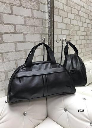 Стильная спортивная сумка. дорожная,городская,сумка в спортзал. дорожная спортивная сумка