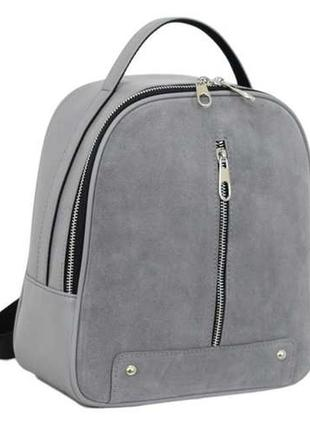 Рюкзак сірий замш натуральний