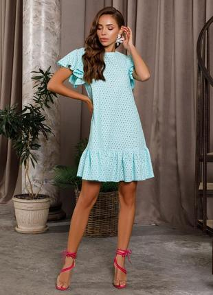 Перфорированное платье-трапеция с воланами