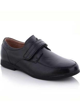 Кожаные туфли для мальчиков подростковые туфли 36 - 41