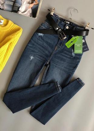 Новые узкие джинсы с высокой посадкой sinsay