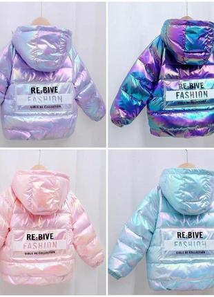 Куртка, 4 кольори