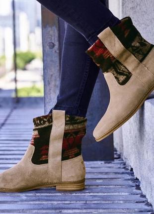 Toms laurel сере-бежевые замшевые ботинки ботильоны 26 см