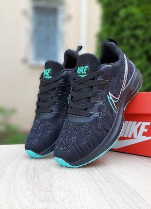 Nike zoom кроссовки