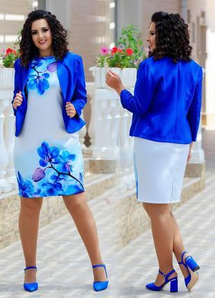 Костюм ( платье +пиджак) батал и супер батал