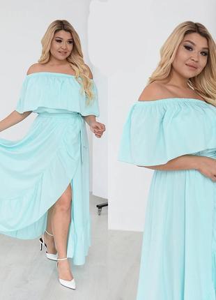 Летнее платье в пол макси
