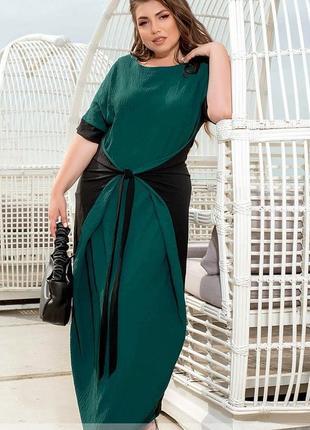 Красивое и необычное платье с завязками- трансформерами на бедрах  💕