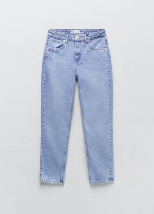 Голубые джинсы zara slim fit  hi-rise jeans