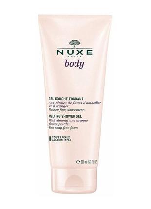 Nuxe body shower gel гель для душа