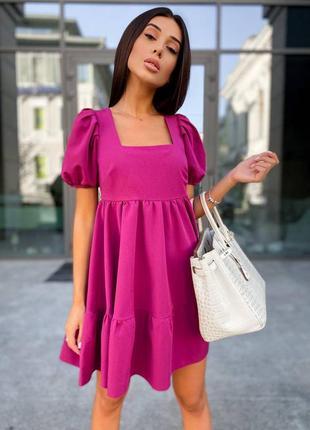 Красивое платье с пышными  рукавами