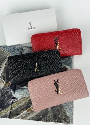 Женский кожаный кошелёк клатч на молнии со структурой под крокодила жіночий шкіряний гаманець