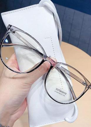 Очки антибликовые для компьютера и телефона