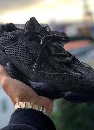 Женские кроссовки yeezy 500 utility black