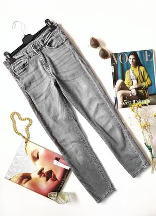 Серые укороченные джинсы скинни узкие noisy may