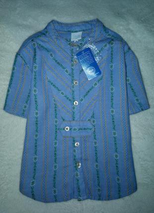 Рубашка моднику