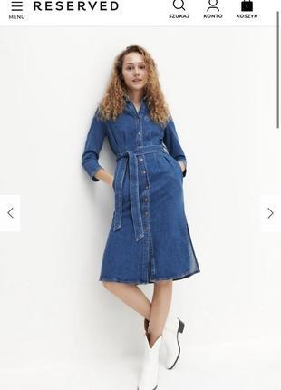 Джинсовое платье reserved xs/s