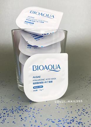 Кислотна маска для обличчя bioaqua