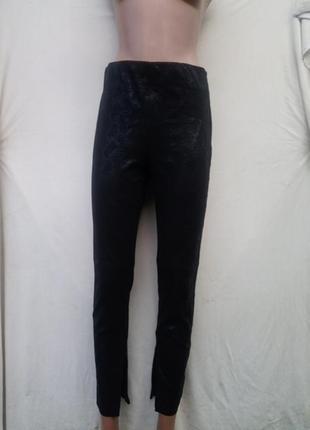 Бомбезные брюки