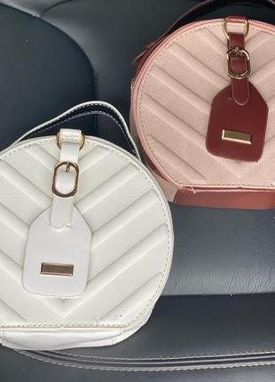 Круглая сумка белая и коричневая