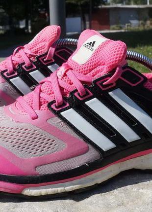 Кросівки adidas glide boost