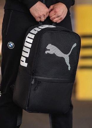 Рюкзак puma черный портфель пума купить женский / мужской