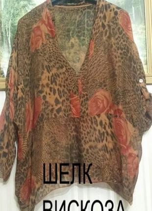 Полупрозрачная блуза туничка, шелк/вискозa, принт, италия; (m-xl)