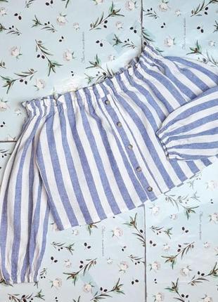 🎁1+1=3 стильная льняная блуза в полоску с открытыми плечами miss selfridge, размер 42 - 44