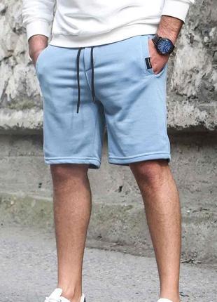 Мужские спортивные трикотажные шорты голубые  100% хлопок (8 цветов)