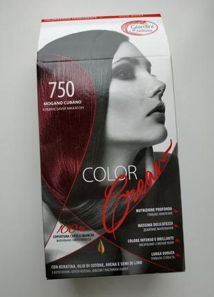 Краска для волос giardini 750 кубинский махагон италия