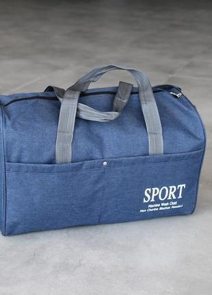 Дорожная джинсовая сумка дорожня сумка джинсова sport