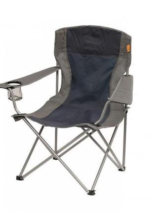 Кресло раскладное для отдыха крісло розкладне easy camp arm chair темно-синій 480044