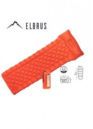 Коврик туристический надувной надувний килимок elbrus aries 190x60 оранжевий el-aries190-orange