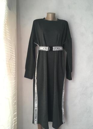 Ликвидация товара! стильное повседневное платье с рукавами в спортивном стиле большой размер