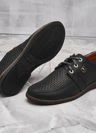 Туфли летние мокасины мужские