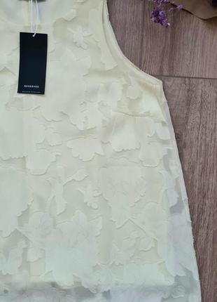 Лимонная блуза