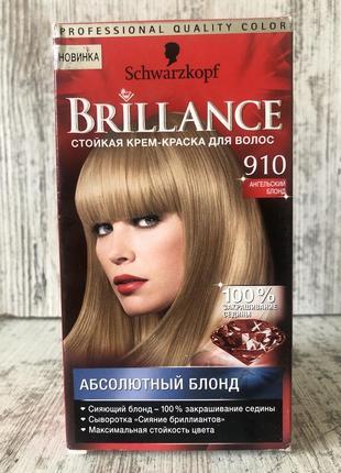 Стойкая крем краска для волос тон 910 ангельский блонд