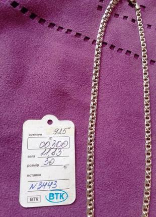 Серебряная цепочка плетение бисмарк 925 проба