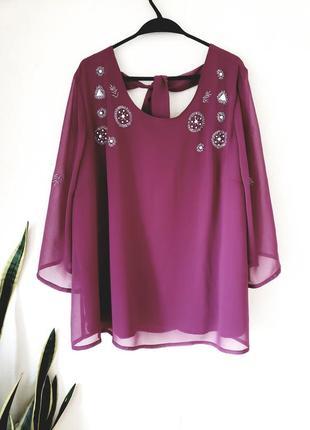 Блуза оттенка марсал размер 30 uk наш 64