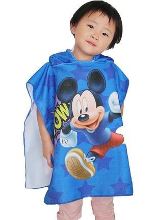 Дитячий рушник пончо мікрофібра.