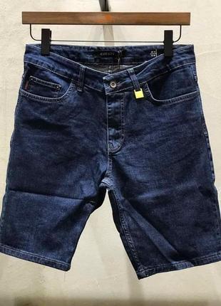 Мужские классические шорты темно-синего цвета
