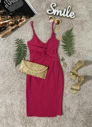 Распродажа!!! роскошное вечернее коктейльное миди платье №608