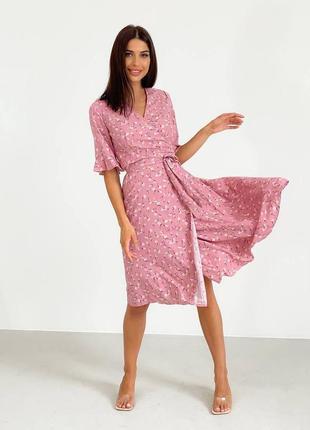 Платье пудровое штапель летнее женское