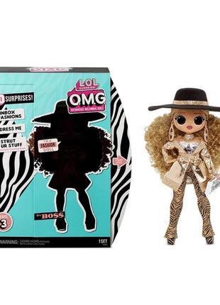 Кукла оригинал lol omg boss